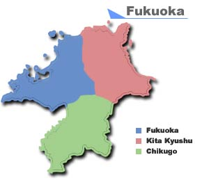 Fukuoka Mustlovejapan Video Travel Guide
