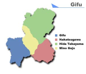 Gifu MustLoveJapan Video Travel Guide - Japan map gifu