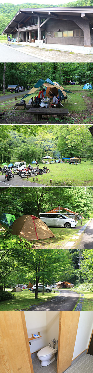 Towadako Oide Auto Camp Site