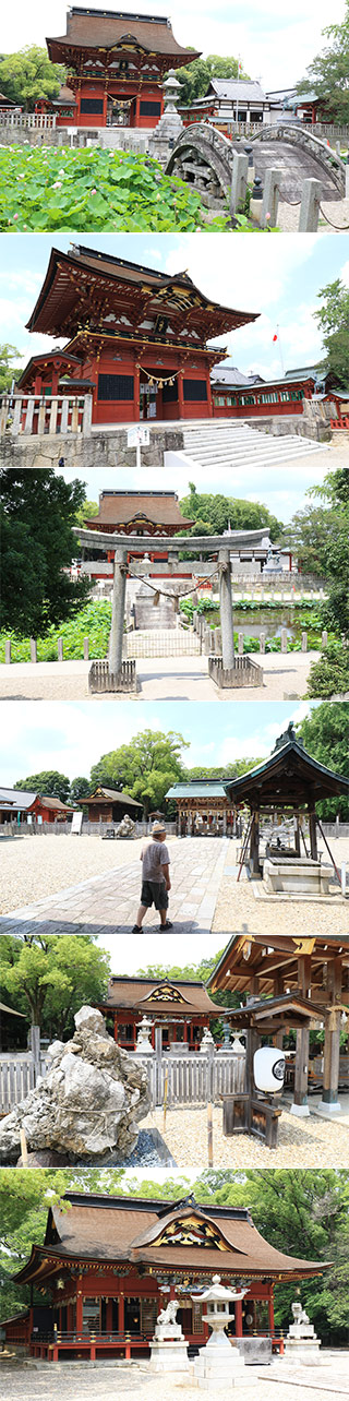 Iga Hachiman Shrine
