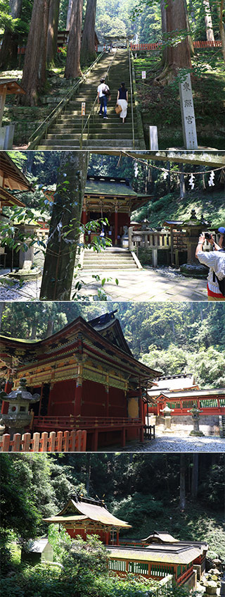 Horaisan Toshogu Shrine
