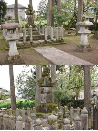 The grave of Asakura Yoshikage