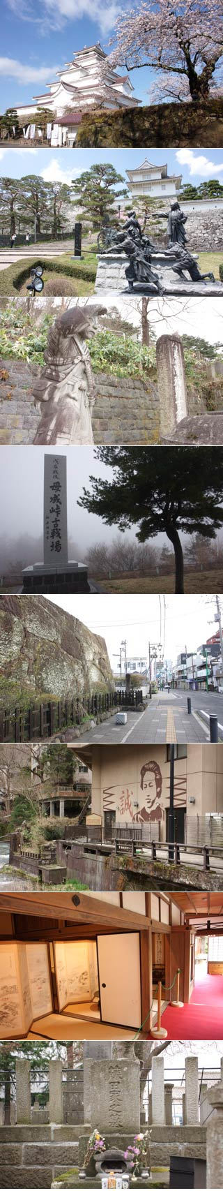 The battle of Aizu