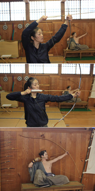 Archery at Nisshinkan