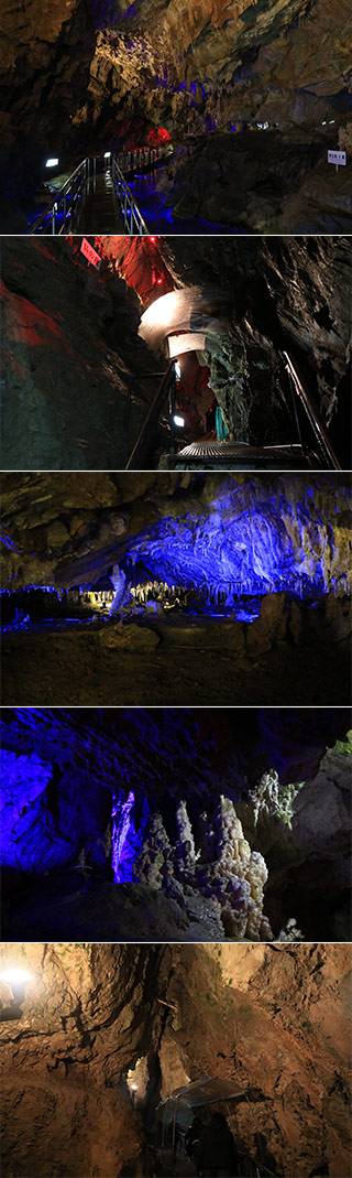 Hida Great Limestone Cave