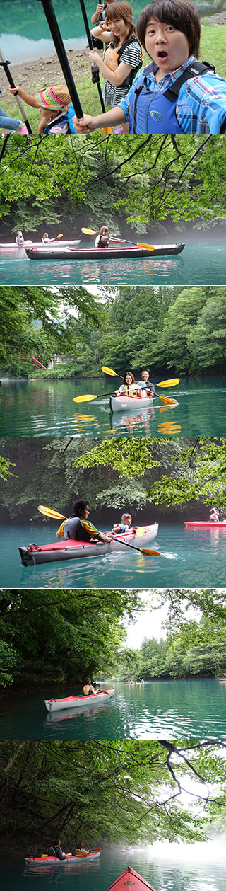 Canoe Tour at Lk Shima