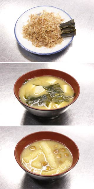 How to Miso-Soup