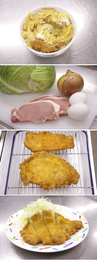 How to Katsudon