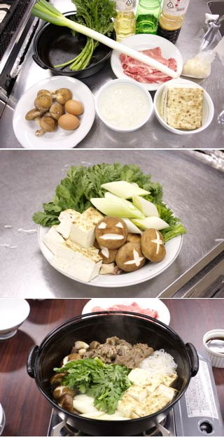 How to Cook Sukiyaki