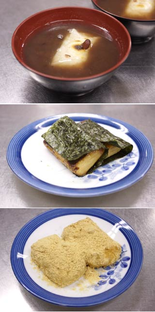 How to cook Omochi Dessert