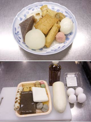 How to cook Oden
