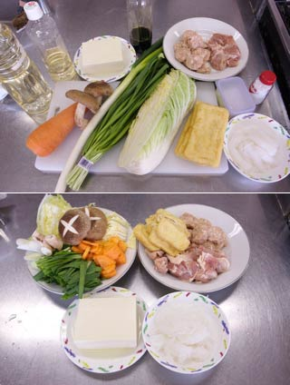 How to cook Chanko-Nabe