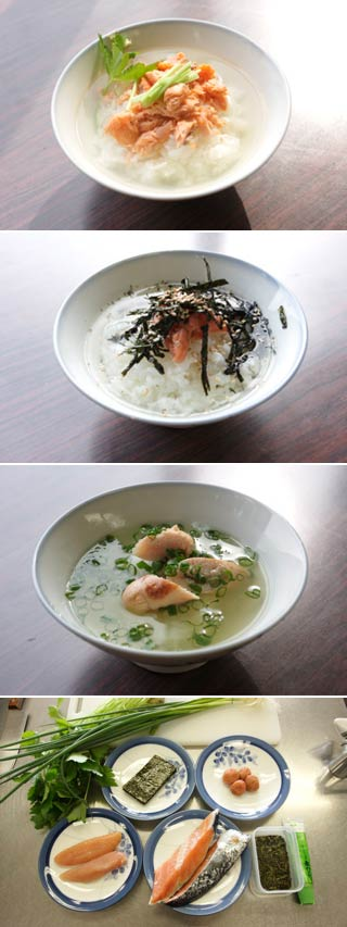 How to cook Ochazuke