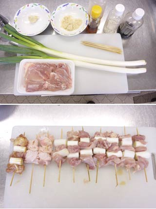 How to cook Yakitori