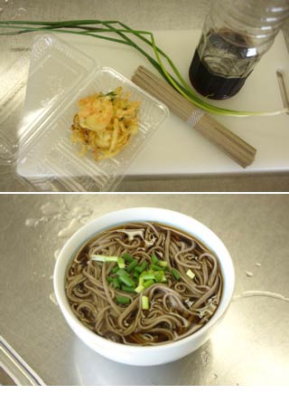 How to cook Kake Soba