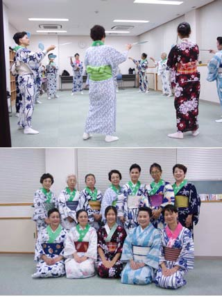 How to dance Yukata Ondo