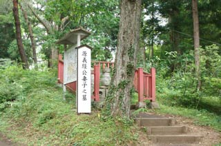The grave of Minamoto no Yoshitsune