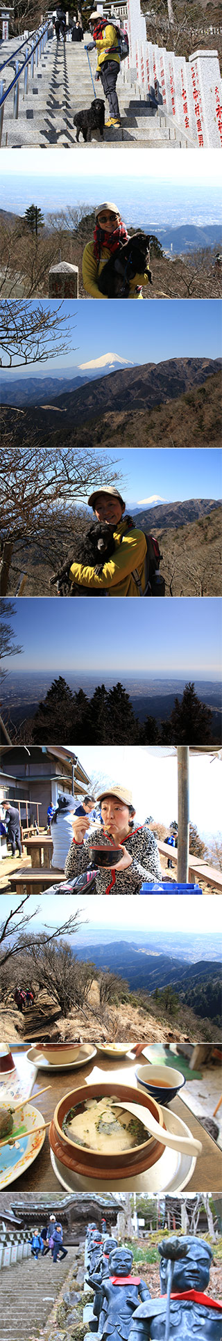 Hiking at Mt. Oyama