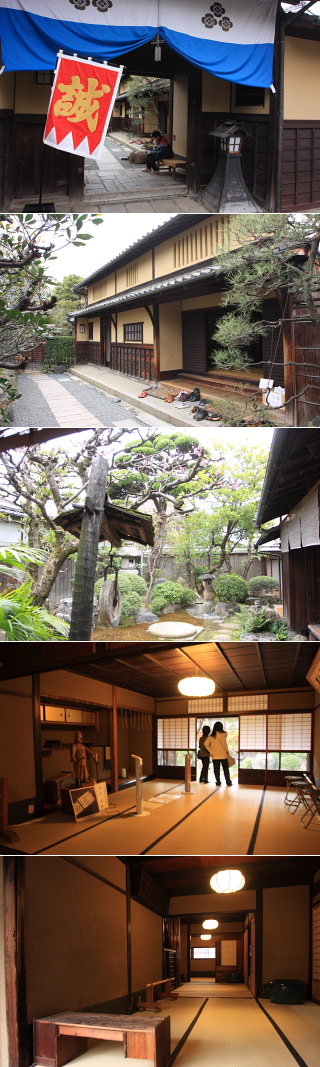 Birthplace of Shinsengumi