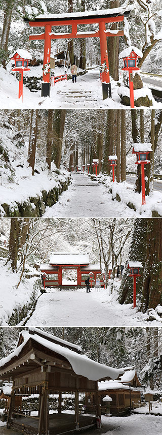 Kifune Shrine Okumiya