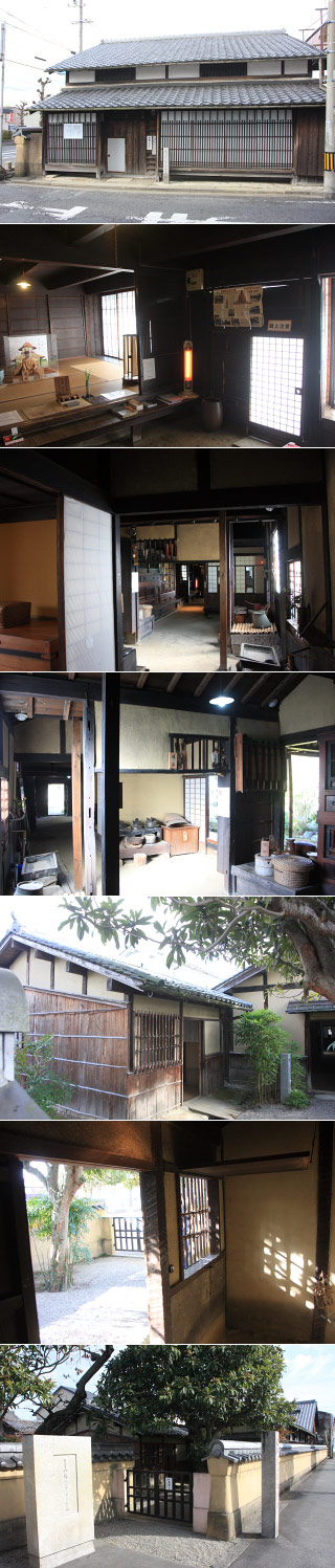 The birth house of Basho