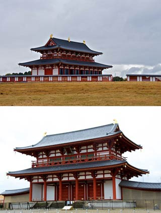 The Heijo Imperial Palace