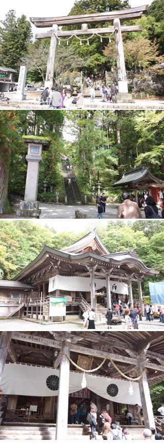 Togakushi Shrine Chusya