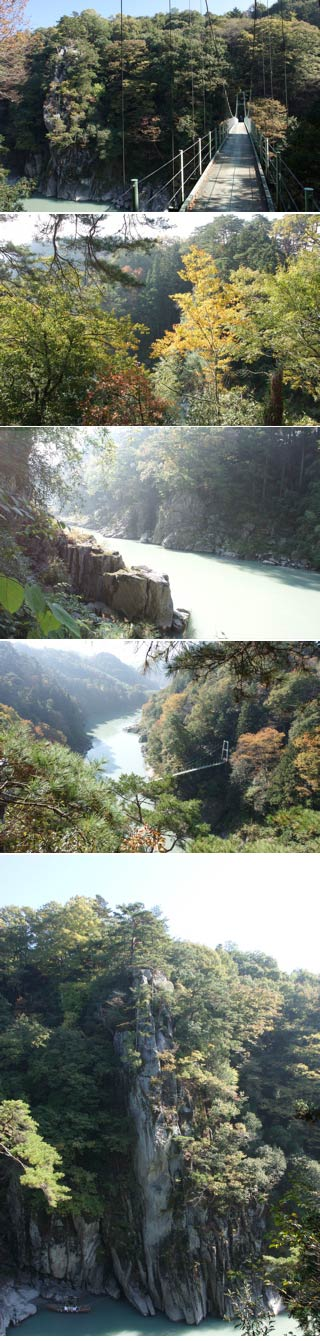 Tenryu Valley