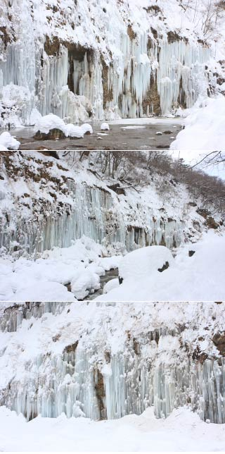Shirakawa Giant Wall of Icicles