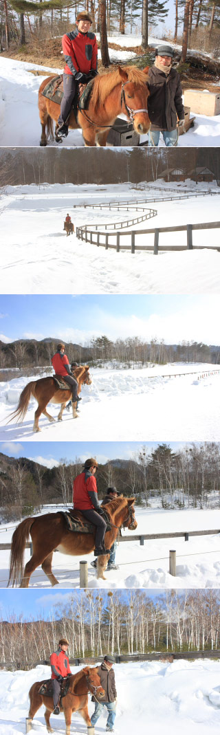 KisoumanoSato Winter Horse Riding