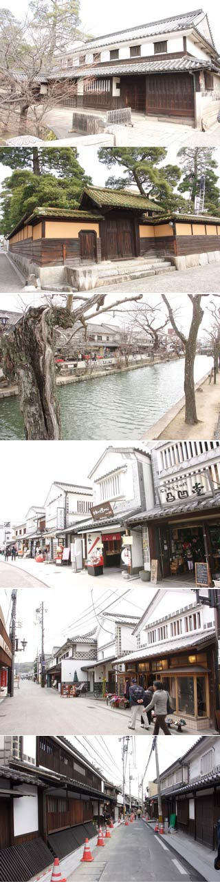 Kurashiki Historical District