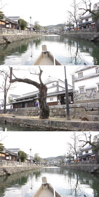 Kurashiki River Boat Riding