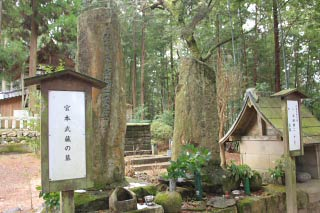 The grave of Musashi
