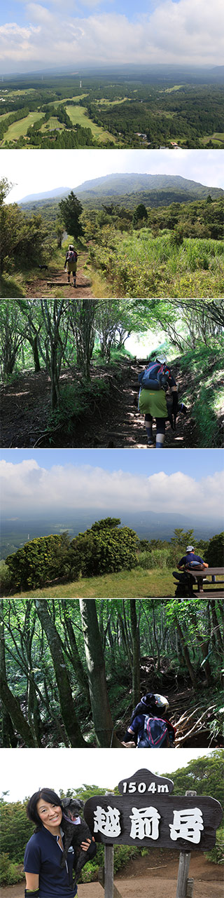 Trekking at Mt. Echizen