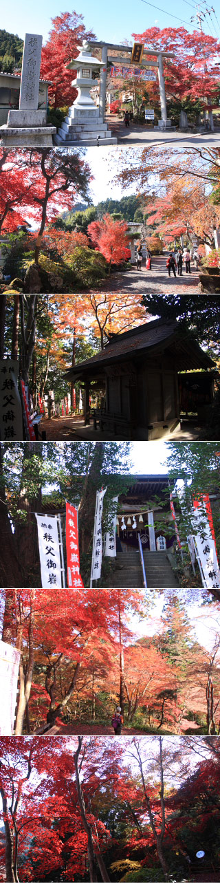 Chichibu Ontake Shrine