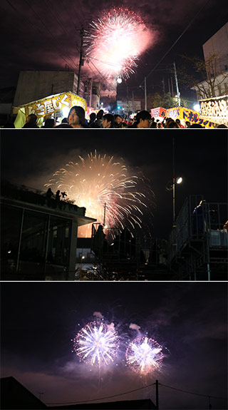 Chichibu Winter Fireworks
