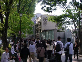 Omotesando Summarized