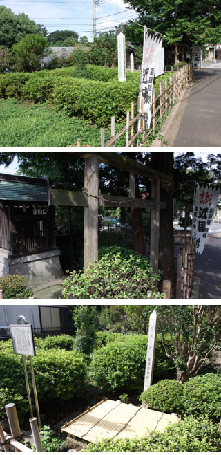 Birthplace of Isami Kondo