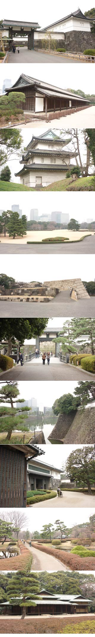 The Imperial Palace Eastern Garden