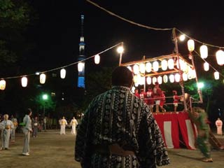 Ushijima Shrine Bon Odori Wakamiya