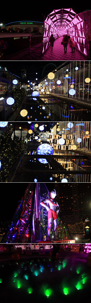 TokyoDome Winter Illumination