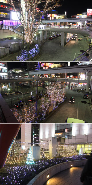 Tachikawa st. Illumination