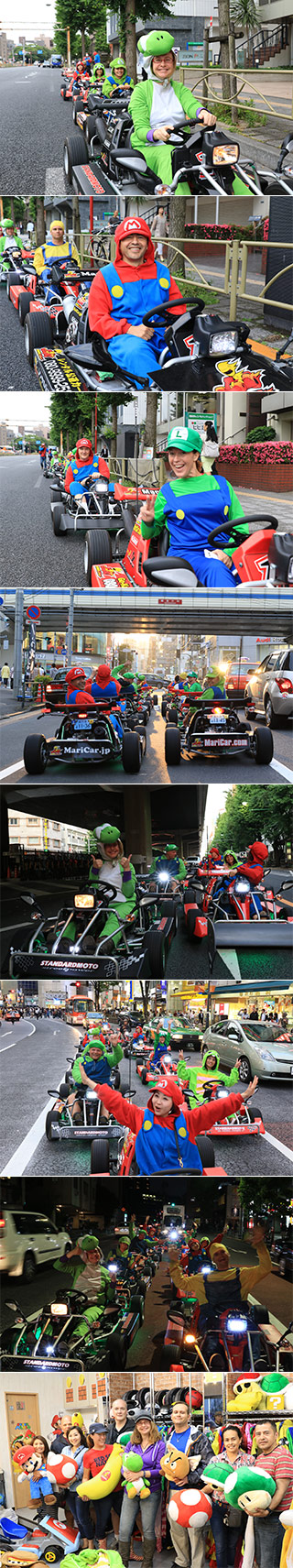 Real Life Go Kart in Tokyo