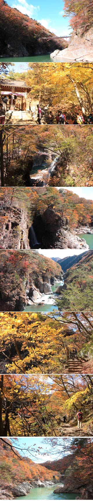 Ryuou Valley