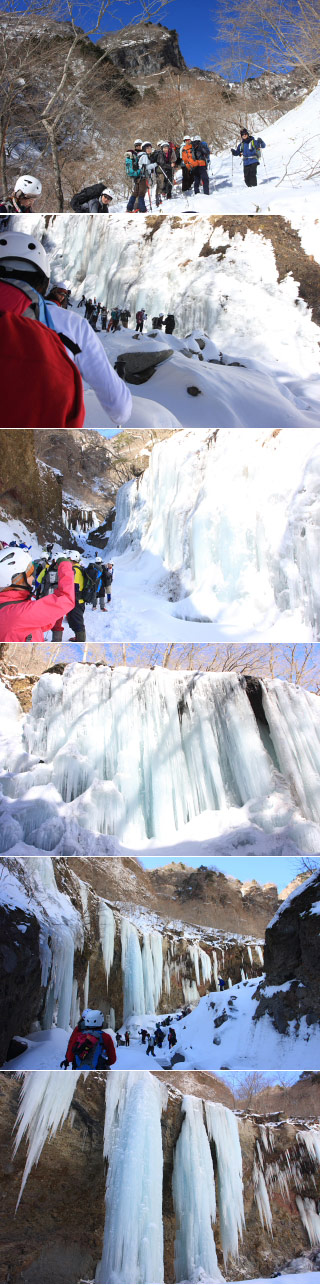 Snow Trekking at Unryu Valley