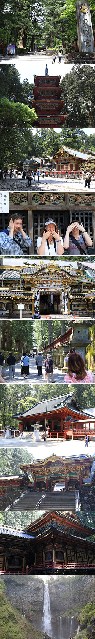 Nikko UNESCO Tour