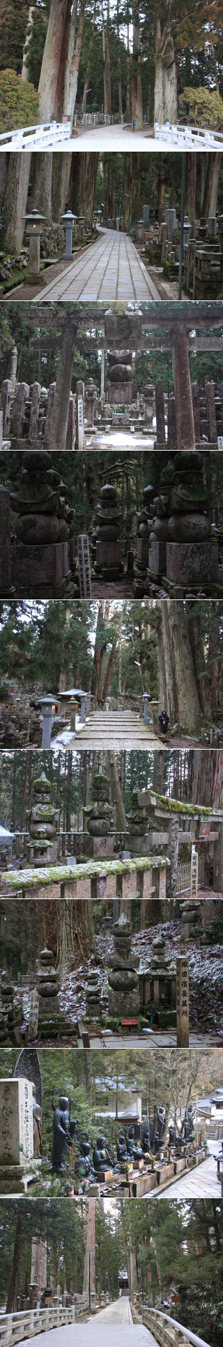 Mausoleum of Kobo Daishi