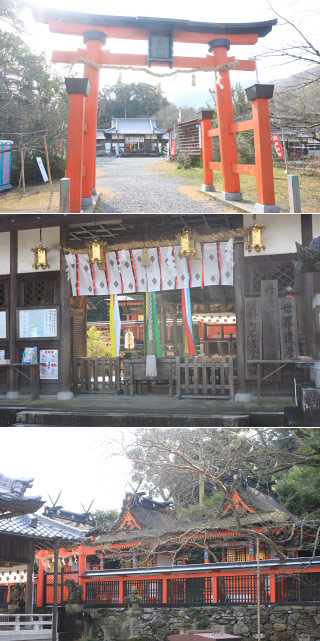 Niu Kanshobu Shrine