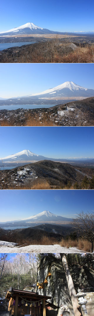 Mt. Ohira Hiking Course