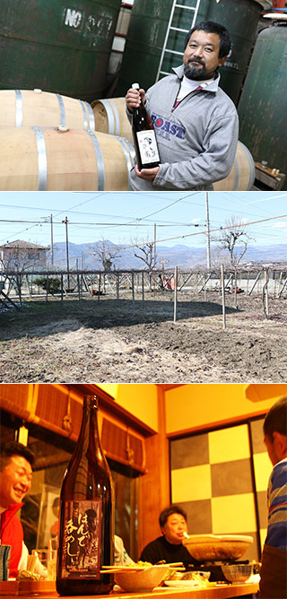 Toshin Winery